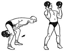 тренировка с гирями